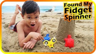 Found My FIDGET SPINNER in the Sand, Summer Fun Kids & Toys at the Beach - TigerBox HD