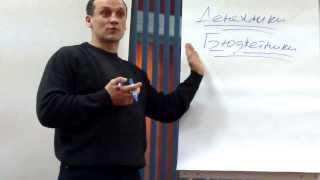 Управление Врачами: Мотивация МЕД-персонала