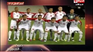"""صوت القاهرة - أحمد المسلمانى """" منتخب فلسطين لكرة القدم """"القوة الناعمة لفلسطين"""" فى كأس آسيا"""""""