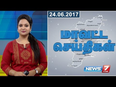 Tamil Nadu District News | 24.06.2017 | News7 Tamil