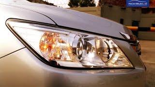 Toyota Camry Hybrid - Walk Around & Short Review