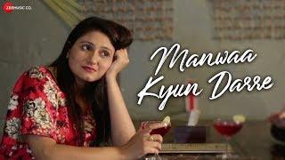 Manwaa Kyun Darre - Official Music Video | Yohana Vachhani & Digvijay Desai | Sangeeta Pant