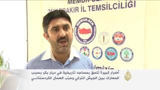 دور العبادة ضحية للاشتباكات في ديار بكر التركية