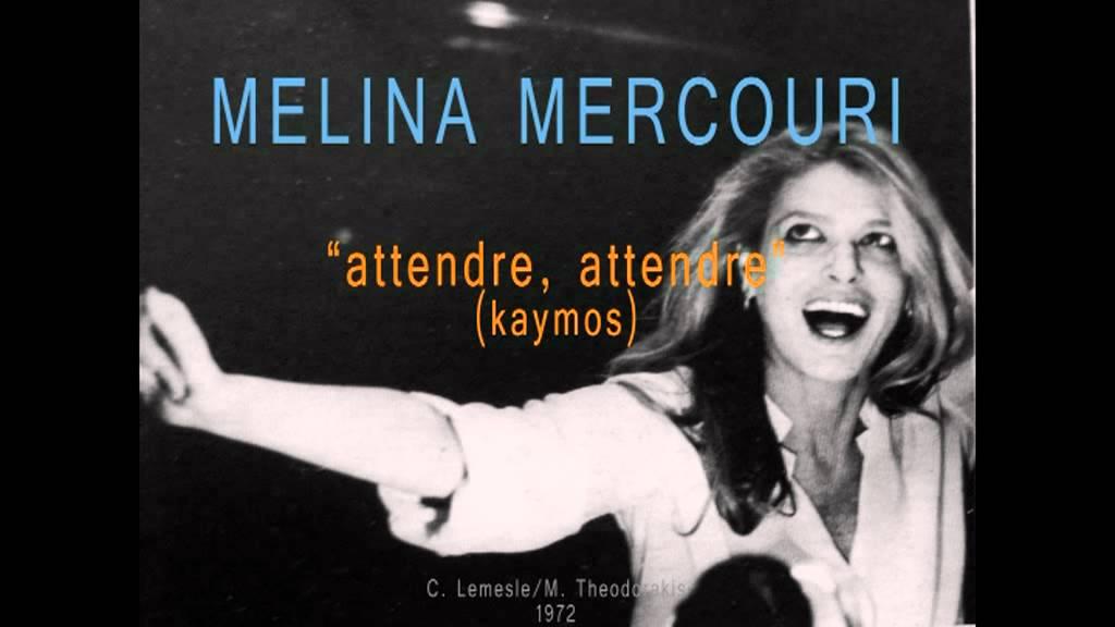 Melina Mercouri Attendre Attendre Youtube