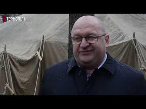 Суспільне. Тернопіль: У Тернополі облаштували два тимчасові пункти прийому і розподілу хворих на  COVID-19