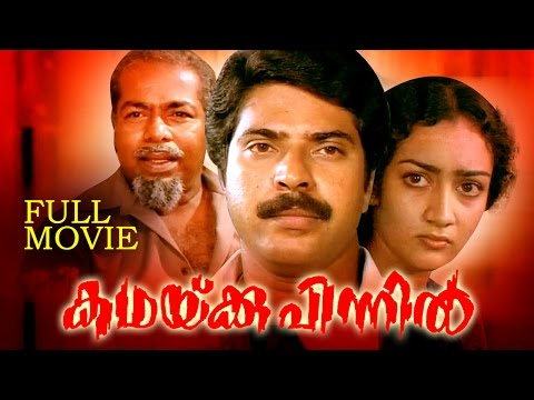 Malayalam Super Hit Movie | Kathakku Pinnil | Full Movie | Ft.Mammootty, Devi Lalitha