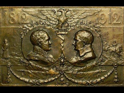 Аты-баты. Герои Отечественной войны 1812 года.