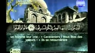 Islam - Coran   Sourate 12   YOUSOUF (JOSEPH)   Arabe sous-titré Français/Arabe  