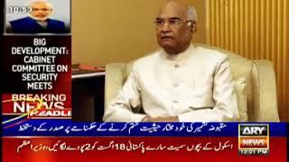 Pak media on india, pak media on article 35a,pak  on article 35a pakistani people reaction on kasmir