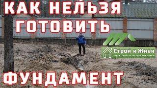 видео Самостоятельный снос зданий на дачных участках
