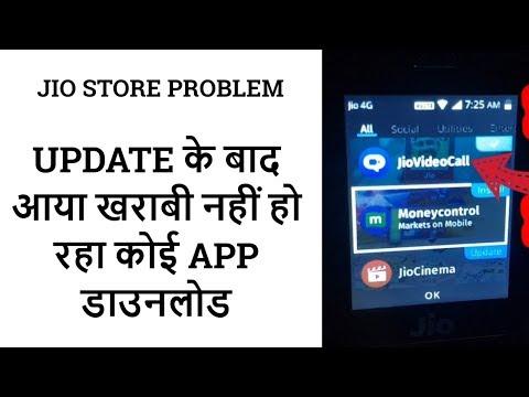 How To Use WhatsApp In Jio phone New Update l Kai os 2 5