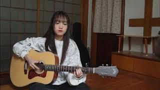 I Like Me Better-Lauv fingerstyle guitar cover