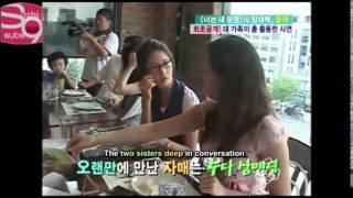 SNSD's Im Yoona & Family