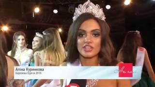 За підтримки мережі фітнес-клубів Sport Life відбувся фінал конкурсу «Королева Одеси-2018»