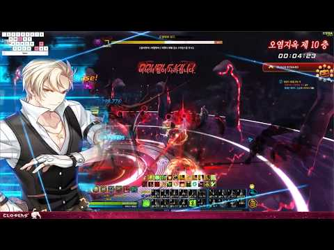[Closers KR] Wolfgang - Purification Hell