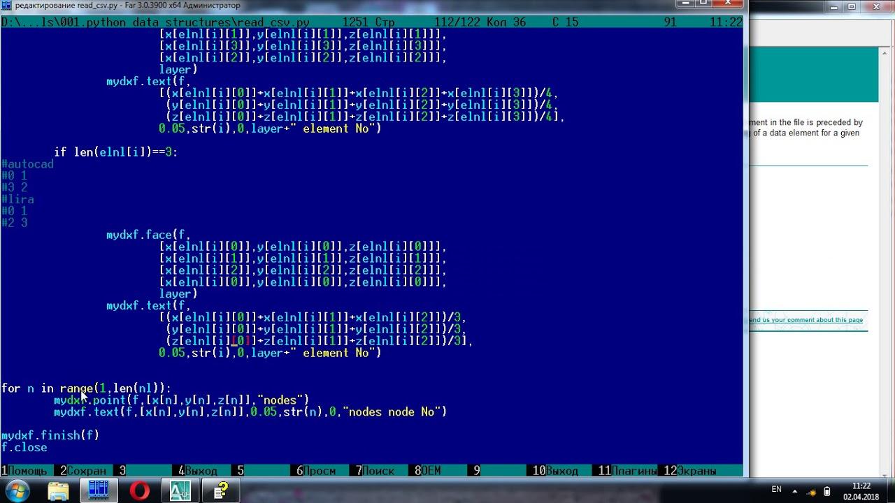 006 python write autocad dxf