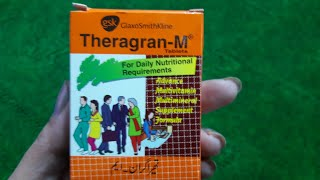 Theragran M Benefits.King Of Vitamin.Theragran M. Solution.Hair Fall.Skin Nails.All Body Weekness ♡♡