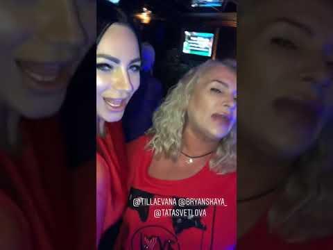 Влад Кадони, Анна Брянская, Кристина Церковная в сторис 13.09.2019.