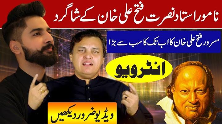 full interview masroor fateh ali khan shagird by nusrat fateh ali khan sb 27919