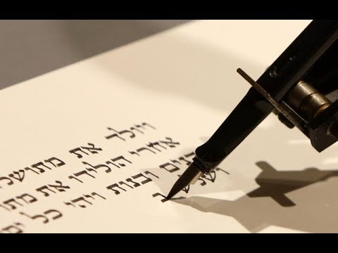 Как пишут арабы слева направо или справа налево