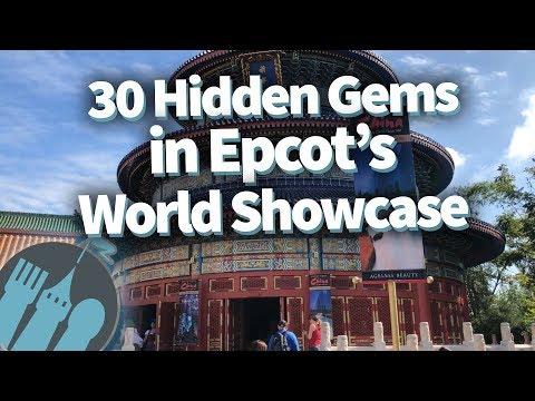 30 Hidden Gems in Epcot's World Showcase!