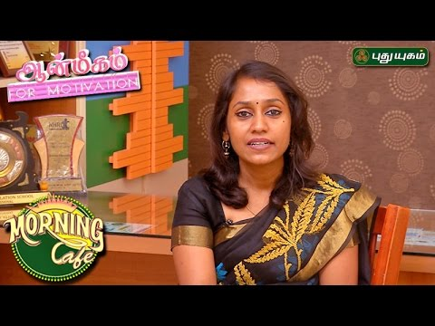 ஆன்மீகம் For Motivation Morning Cafe 22-03-2017 PuthuYugamTV Show Online