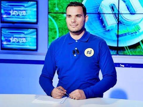 أهم الأخبار الرياضية ليوم الأحد 19 أوت 2018 - قناة نسمة