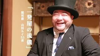 BuzzFeed Japan (バズフィード ジャパン) チェンネル登録お願いします...