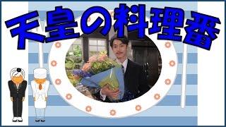 「天皇の料理番」最終回17.7%で有終の美!瞬間最高20.3% 俳優の...
