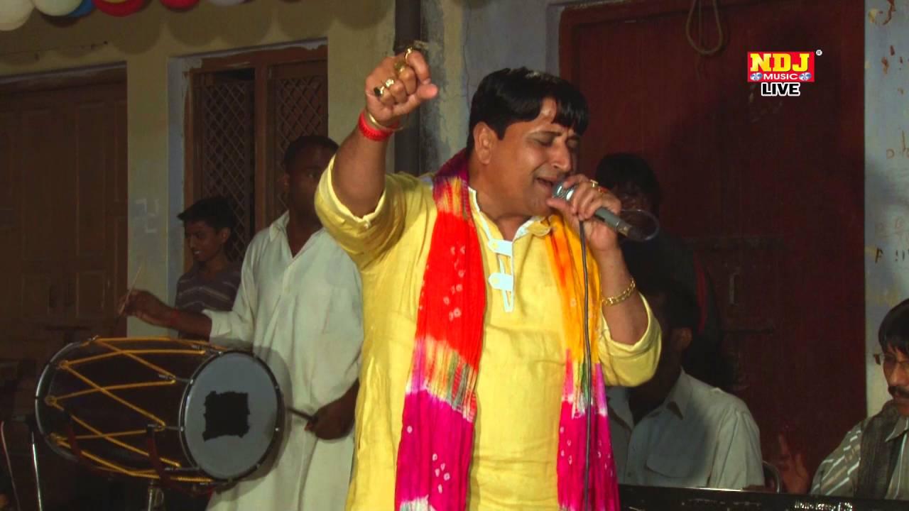 Balaji Tere Naam Ki | लेटेस्ट भजन सांग । New Bhajan Song Haryanvi |  Narender Kaushik | NDJ Music
