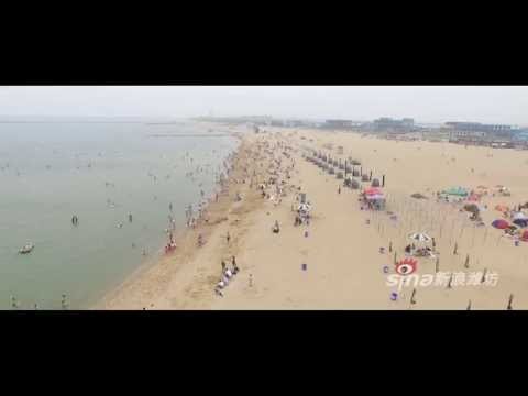 Authentic Beach View Of Weifang, China.
