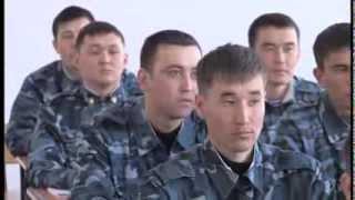 Обучение в учебном центре МВД в Шымкенте