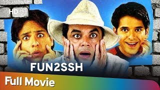 Fun2shh (HD) | Paresh Rawal | Gulshan Grover | Raima Sen | Bollywood Comedy Movie