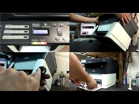 Kyocera FS-1120 | Не берет бумагу | Невозможно подать бумагу
