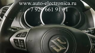 Скрутить пробег Suzuki Grand Vitara 2008г.в, без снятия приборной панели, через разъем OBD