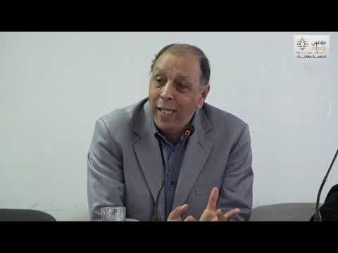 د. منير السّعيداني/ تونس   اللقاء الحواري حول -تقرير الحالة الدينية في تونس 2011-2015