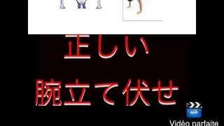 2015.1/19に放送された 「しゃべくり7」でEXILEのパフォーマー眞木大輔...