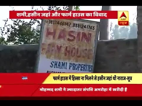 Jan Man: 'Hasin Farm House' the real reason of fight behind Shami and his wife?