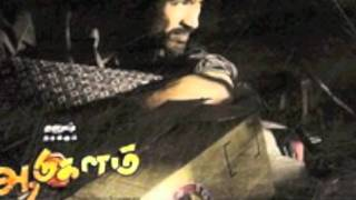 Ayyayo song Aadukalam with lyrics