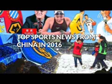 Top China Sports News 2016