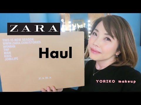 �アラフィフファッション�】ZARA購入��紹介☆YORIKO makeup