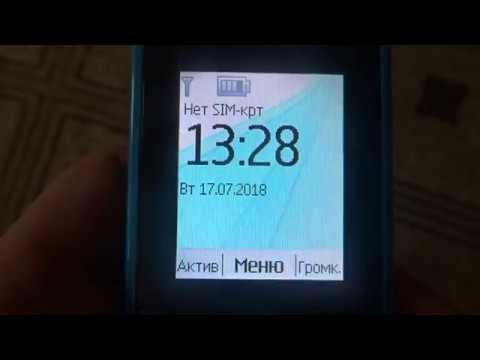 Nokia 109 ringtones - Лаборатория BZRT