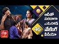 Alitho Saradaga MAKING VIDEO 46 Kalyan Ram   Behind the Camera   Episode Making