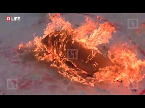 Жители Серова ритуально сожгли фекальный сталагмит