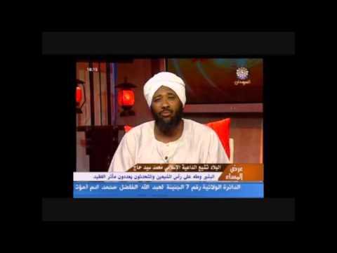 خطبة قصة عجيبة لفضيلة الشيخ محمد سيد حاج - رحمه الله thumbnail