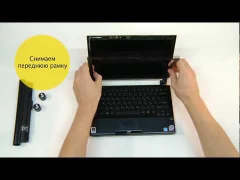 Видео Ремонт ноутбуков отзывы