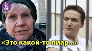 Украинцы об аресте Савченко