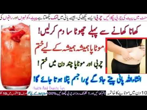 weight-loss-tips-in-urdu-hindi-,lemon-for-weight-loss-in-urdu-,how-to-lose-weight-fast-,#84