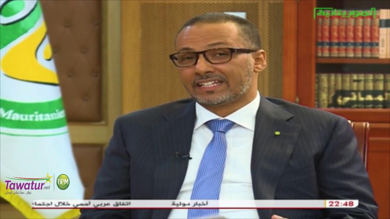 لقاء خاص مع رئيس الاتحاد الوطني لأرباب العمل الموريتانيين السيد محمد زين العابدين ولد الشيخ أحمد