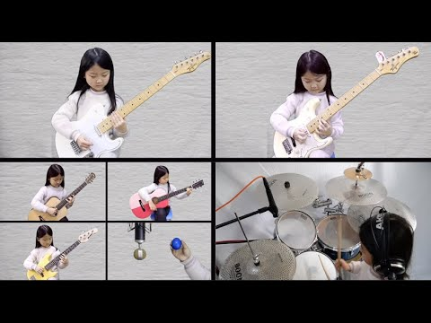 Hotel California | One Girl One Band | Study Hard At The Age Of Six | 一个人的乐队 加州旅馆 Miumiu的六岁学习成果